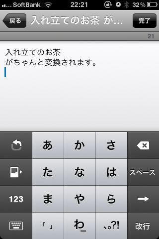p_480_320_6156F55F-D9F6-458B-BC06-96D438069D8B.jpeg
