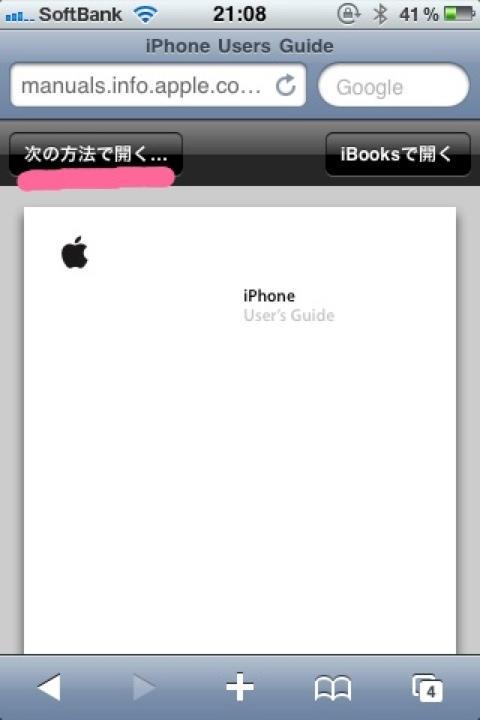 20101113-211751.jpg