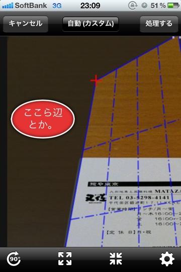 20110531-232030.jpg