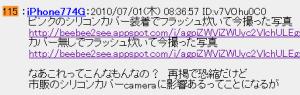 2ch_screen
