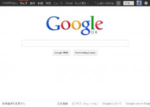 google_setting