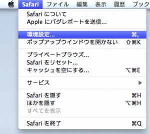 safari-menu
