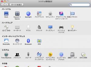 system_preference_mac