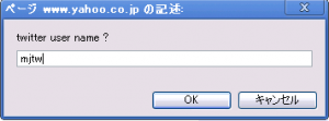 twitteruser_v0.1_input